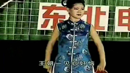 二人转《爱是你我》小沈阳 沈春阳夫妻搭档表演十分精彩