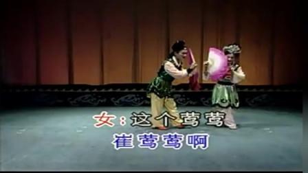 二人转小帽《张生游寺》赵晓波 单桂清演唱