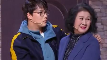 《相亲进行时》黄晓娟 句号 刘维 赵千惠搞笑小品大全 笑点密集