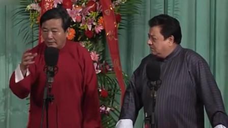 《圆梦》李金斗 刘俊杰经典搞笑相声大全 笑点太多了