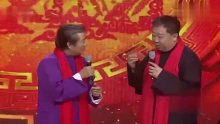 《学唱沙家浜》刘俊杰 郑健搞笑相声大全 观众乐的前仰后合