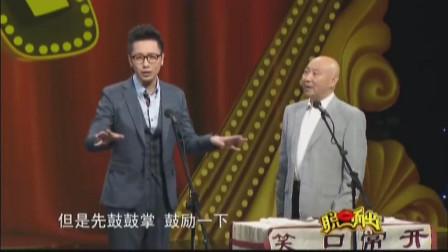 《神棍局特工》何云伟 李鸣宇搞笑相声大全 忒有意思了