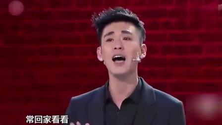 《你来猜歌名》德云社 张云雷 杨九郎搞笑相声大全 观众笑的肚子疼