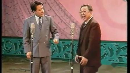 《争先恐后》相声表演大师 姜昆 唐杰忠70年代经典相声大全