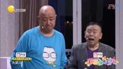 《这事有点乱》潘长江 黄晓娟 小米粒 欢乐饭米粒儿第七季小品大全 笑岔气了