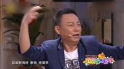 《老妈你最棒》王振华 李静小品全集 台下笑声不断