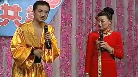 《祖传不会说话》闫光明 赵海燕二人转说口