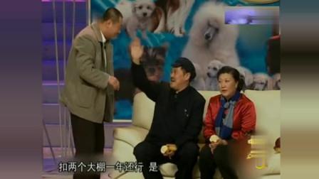 《面子》赵本山 范伟 高秀敏经典小品搞笑大全 观众乐不停