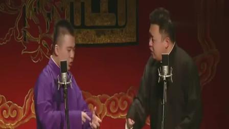 《六口人》德云社 郭麒麟和阎鹤祥相声搞笑大全 笑料百出