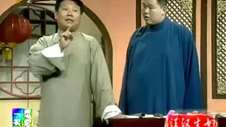 《理发》郭德纲 王月波经典相声搞笑大全 观众乐出声