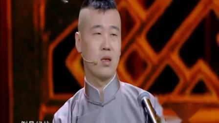 《我要上喜剧人》德云社 张云雷 杨九郎相声搞笑大全 笑的腮帮子疼