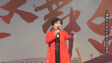 丝弦《威震天下杨家将》演唱 王冬菊