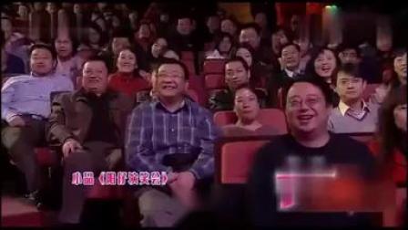 《演唱会》沈春阳 小沈阳小品搞笑大全 都快笑岔气了