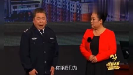 《我要说两句》孙涛 张海燕 王宏坤小品搞笑大全 太逗了