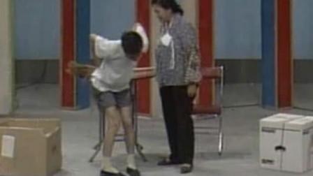 《搬家》赵丽蓉经典小品搞笑全集 嘴都笑歪了