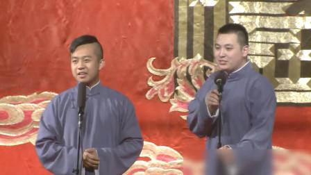 《桥头诗》张九龄 王九龙相声搞笑全集 逗得台下观众大笑