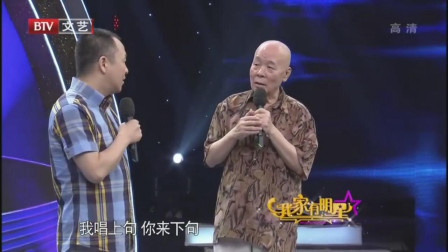 《新旧叫卖》李增瑞 付强相声搞笑全集 观众笑声不断