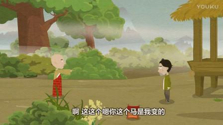 《白宗巍坠楼》郭德纲单口相声动画版 太搞笑了
