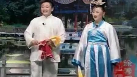 二人转小帽《小拜年》闫光明 赵海燕
