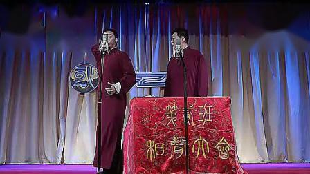 《造厨》王自健 陈朔最新搞笑相声专辑 场面太欢乐了