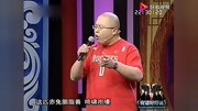 《灞桥挑袍》相声演员阎鹤祥讲述评书小段 真是太搞笑了