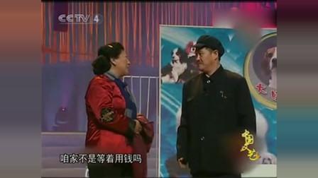 《面子》赵本山 高秀敏 央视春晚小品搞笑大全 真是太好笑了