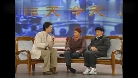 《昨天今天明天》赵本山 宋丹丹 崔永元经典春晚小品台词搞笑大全 现场观众笑翻了