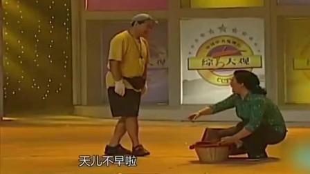 《破烂王》范伟 高秀敏小品大全高清播放 真是经典中的经典啊