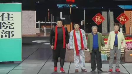 《放心吧》孙涛 邵峰 王宏坤 小品搞笑大全台词 观众掌声不断