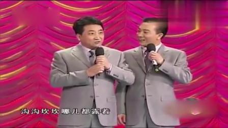 《我有点晕》姜昆 戴志诚 春晚相声台词大全 观众哈哈大笑