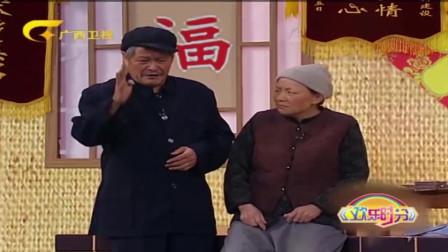 《策划》赵本山 宋丹丹春晚小品大全免费下载 模仿公鸡下蛋 观众都笑抽筋了