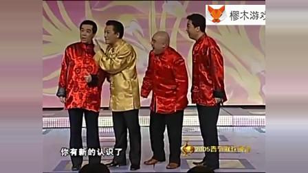 《鸡年说鸡》侯耀文 春晚4人群口相声台词剧本搞笑大全免费下载