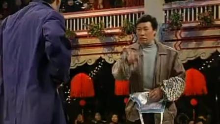 《擦皮鞋》黄宏 魏积安 春晚小品台词剧本搞笑大全免费下载 笑点很多