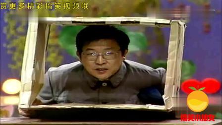 《懒汉相亲》1989年宋丹丹春晚爆笑小品大全免费下载 闹出好多笑话来