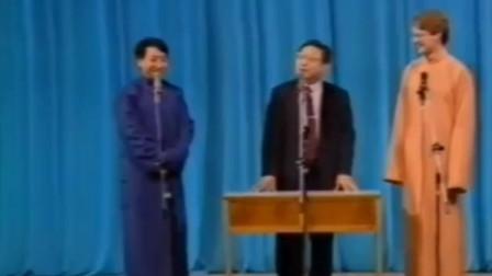 《金刚腿》姜昆 唐杰忠 大山 群口相声台词剧本搞笑大全免费下载