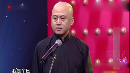 《黄梅戏》付强 方清平相声台词剧本搞笑大全免费下载 真该上春晚