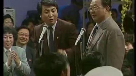 《捕风捉影》姜昆 唐杰忠 相声台词爆笑两人5分钟 观众嘴都笑歪了