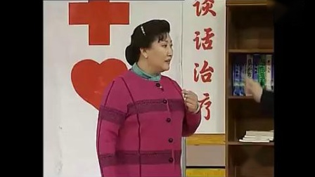 《心病》赵本山 范伟 高秀敏 春晚小品搞笑大全台词 台下观众爆笑不断