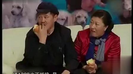 《要账》赵本山 高秀敏小品搞笑大全台词 爆笑全场观众