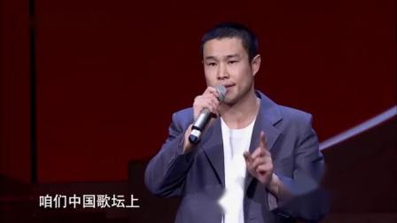 《阳仔演笑会3》小沈阳 沈春阳 高清小品mp4下载 逗乐全场