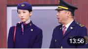 《爱在路上》2020东方卫视春晚 贾冰 韩雪小品大全mp4免费下载