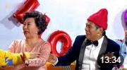 《想说爱你不容易》宋小宝 赵海燕 2020山东春晚 压轴小品 笑料不断