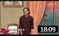 《父母爱情》郭涛 梅婷 刘琳 李文启 尚大庆 张立 张龄心 张陆 等2020春晚小品免费下载