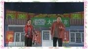 《大脚超市》刘小光 刘流 于月仙小品剧本完整版 笑点一个接一个