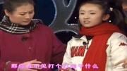 《碰撞》林永健 黄晓娟小品剧本搞笑台词2人 可太有意思了