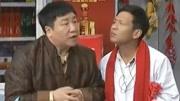 《反派》宋小宝 刘流 小品搞笑大全台词 看了一遍又一遍