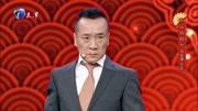 《纠纷》刘亚津 王宏 相声台词剧本搞笑大全 句句都是包袱