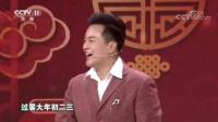 二人台视频下载网站《拜大年》奇志 张伟 精彩的舞台演唱