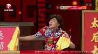 《太后大酒楼》 巩汉林金珠2016安徽春晚小品大全 搞笑视频在线观看 爆笑十足
