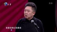 《想唱就唱》于谦石富宽群口相声2020天津卫视德云社相声春晚视频在线观看